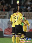 中超图:中能2-1恒大 主裁判出示黄牌