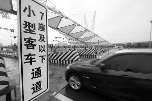 吉林交通运输厅:如高速收费站堵车 免费可延时