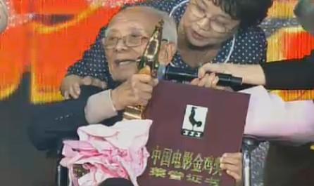100岁高龄的王为一导演发表获奖感言