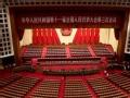 《光阴》20120707 人民大会堂 神圣殿堂