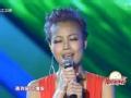 《2012浙江卫视中秋晚会》片花 容祖儿演唱《挥着翅膀的女孩》