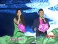《2012浙江卫视中秋晚会》片花 凤凰传奇演唱《荷塘月色》