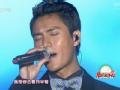 《2012浙江卫视中秋晚会》片花 陈坤演唱《月半弯》