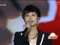 《2012浙江卫视中秋晚会》片花 李宇春演唱《海上的月亮》