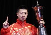 图文:男乒世界杯马龙夺冠 马龙认可自己