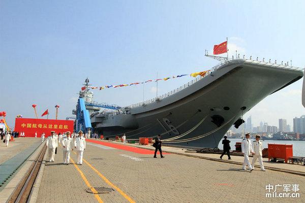 资料图:中国航母正式入列。