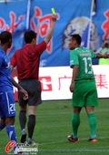 中超图:阿尔滨3-1国安 徐云龙染黄