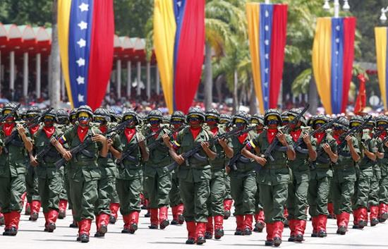国庆节 哥伦比亚/哥伦比亚