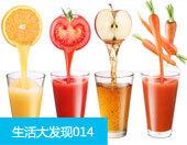 生活大发现014期:揭秘100%纯果汁