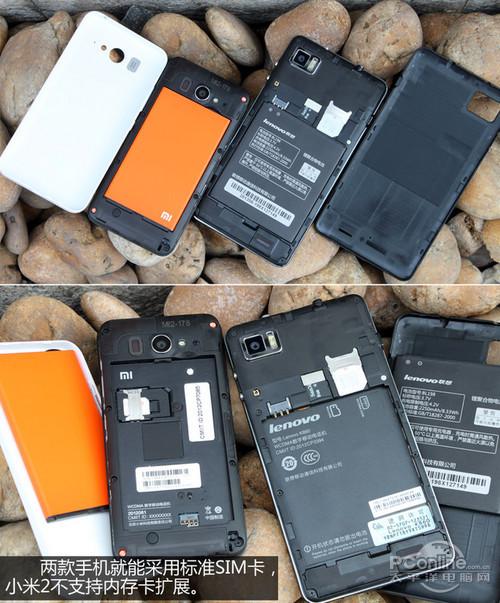 两款手机都采用了符合最广泛人群使用习惯的标准SIM卡,但小米手机2并未延续上一代支持MicroSD扩展的设计;联想K860虽然支持Micro SD卡扩展,但不支持热插拔。