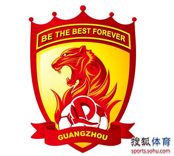 中国-广州恒大队(GZ Evergrande FC)
