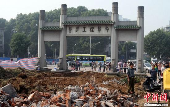 武汉大学地标性建筑――正门牌坊开始拆除(组图)