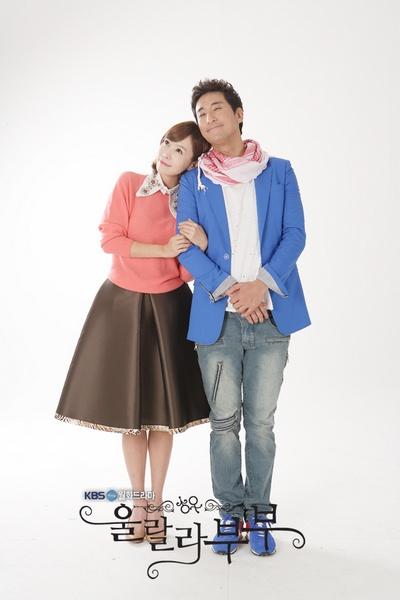《乌拉拉夫妇》从故事上看完全是为了韩国最主流收视群体——家庭主妇们准备的