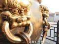 《今日京华》20121002 故宫讲坛进社区