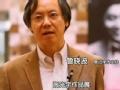 《今日京华》20121005 北京国际设计周