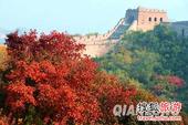 十月哪里玩?北京周边秋游8大推荐