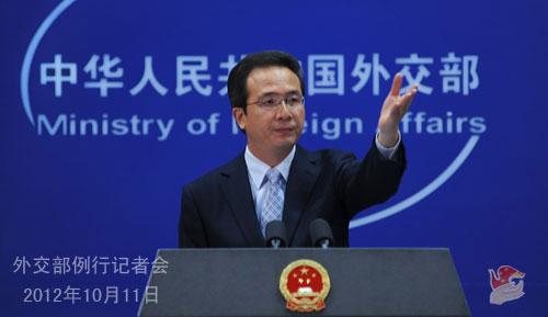 2012年10月11日外交部发言人洪磊主持例行记者会