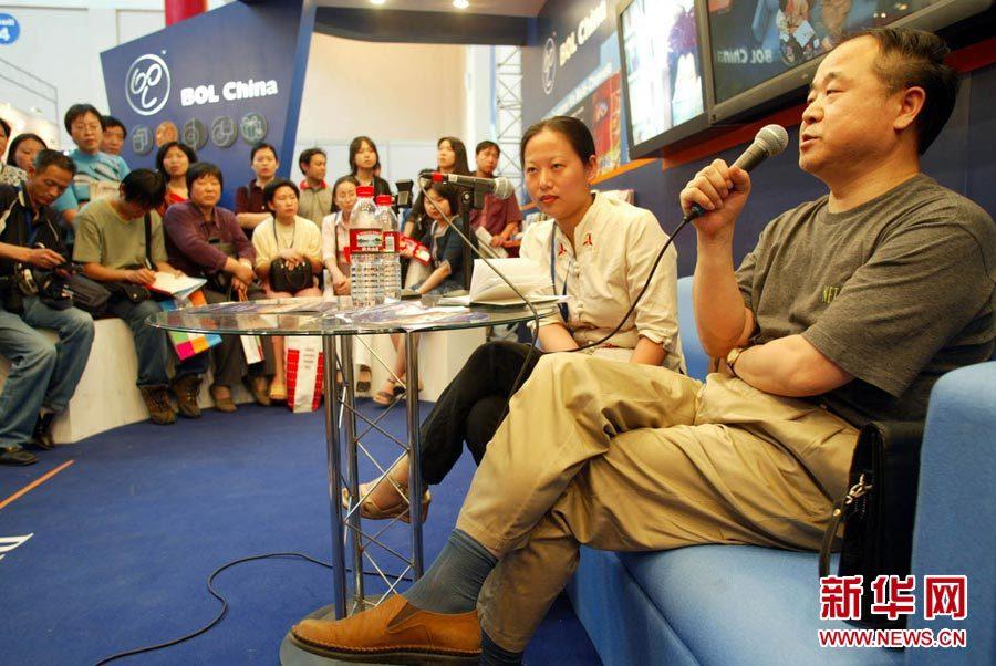 2011年6月9日_高清组图:莫言获得2012年诺贝尔文学奖-搜狐新闻