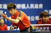 图文:乒乓球全锦赛混双比赛 闫安郭焱组合