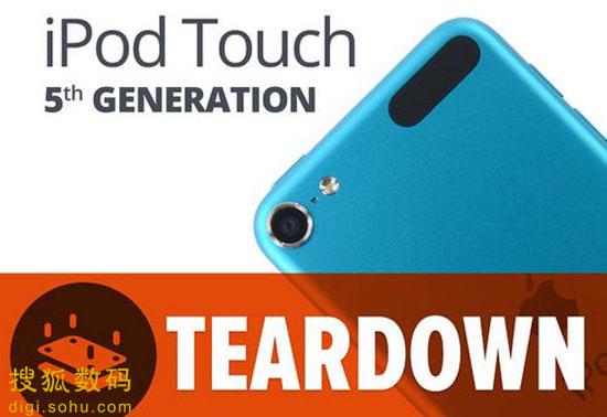 第五代iPod touch拆解全步骤 爱好者前来聚拢