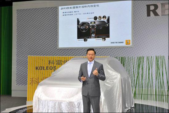 雷诺中国市场总监王政雄先生介绍2013款科雷傲