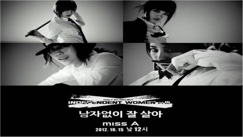 miss A预告视频曝光 正装衬衣彰显中性美