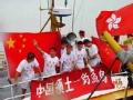 聚焦香港保钓船钓鱼岛之行幕后隐情