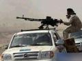 利比亚烽烟一周年:武器秘籍