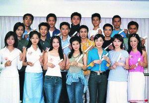 1999年艺员训练班:林峰(后排左二)、杨怡(前排右三)、徐荣(后排右一)等