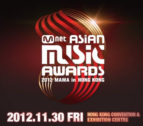 2012MAMA将于11月30日香港举行 搜狐独家直播