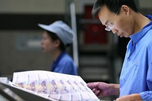 人民币是怎样印出来的?(网络配图)