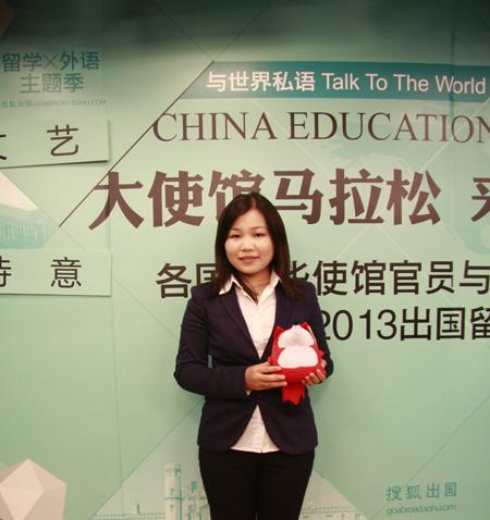 刘女士 Liu Jie  (教育推广经理)