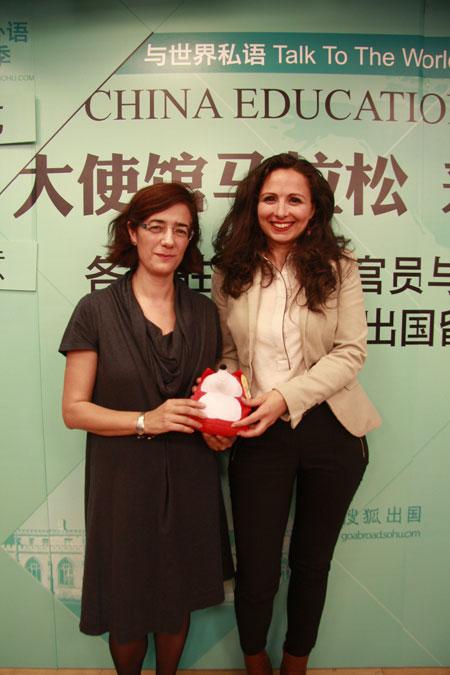 María Luisa Ochoa Fernández (西班牙驻华使馆教育处教育顾问)