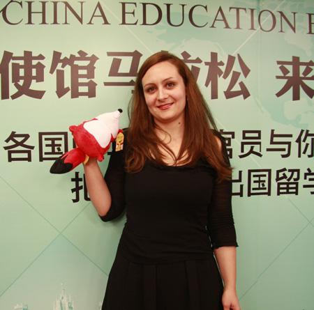 赵美琳 (法国驻华大使馆高等教育合作处项目官员)