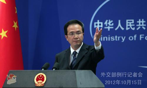 2012年10月15日,外交部发言人洪磊主持例行记者会。