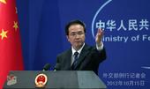 外交部发言人洪磊主持例行记者会