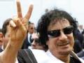 卡扎菲命运未知谜团
