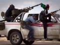 利比亚反对派的崛起