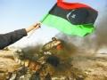 利比亚烽烟