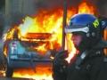 伦敦在燃烧