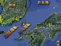 破解日本周边海上要冲