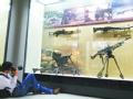 走进轻武器博物馆