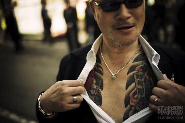 揭秘日本黑帮私生活 帮规严厉酷爱纹身(图)