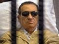 穆巴拉克从总统到阶下囚