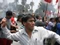 日本驻秘鲁使馆人质危机
