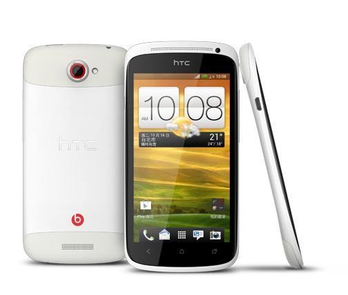 HTC推白色One S特别版 搭载高通S4处理器