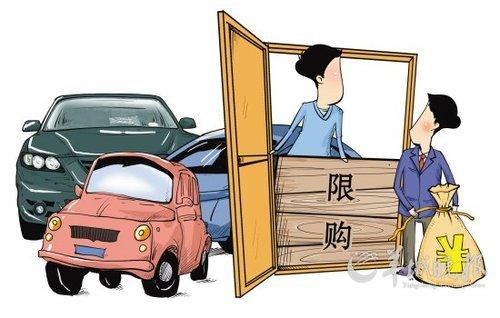 限购影响 广州车市近五成汽车直营店倒闭