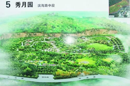 大连滨海路建新十四景 成世界级大花园 组图图片