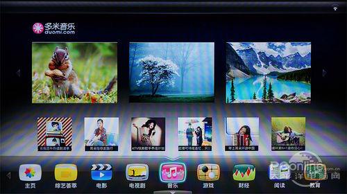 全新操作界面 海信K610电视智能功能评测