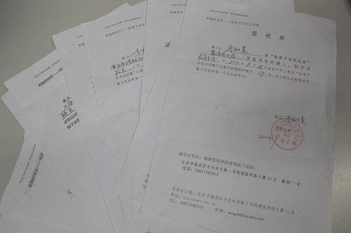 10月19日项目公示:陈坤将赴西宁发放运动鞋-公益频道